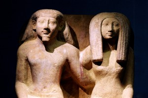 Kemet Couple